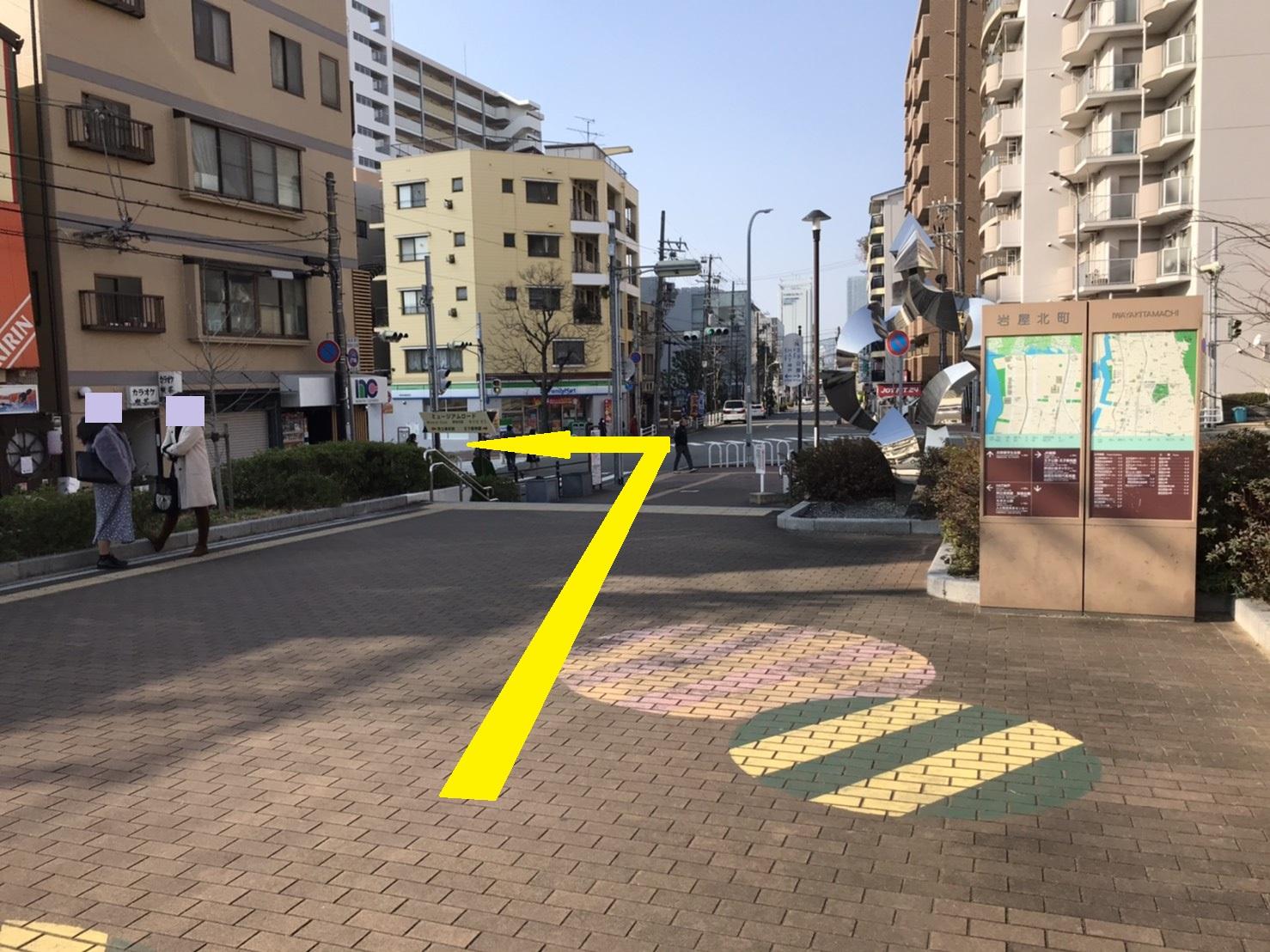 阪神岩屋駅から西方向